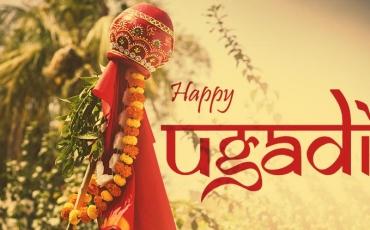 Ugadi -Telugu New Year