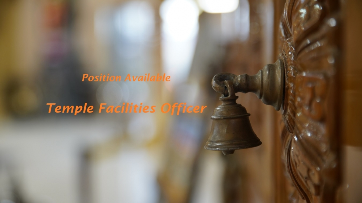 Temple Facilities Officer – Position Available