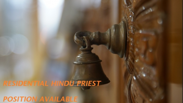 Residential Hindu Priest – Position Available